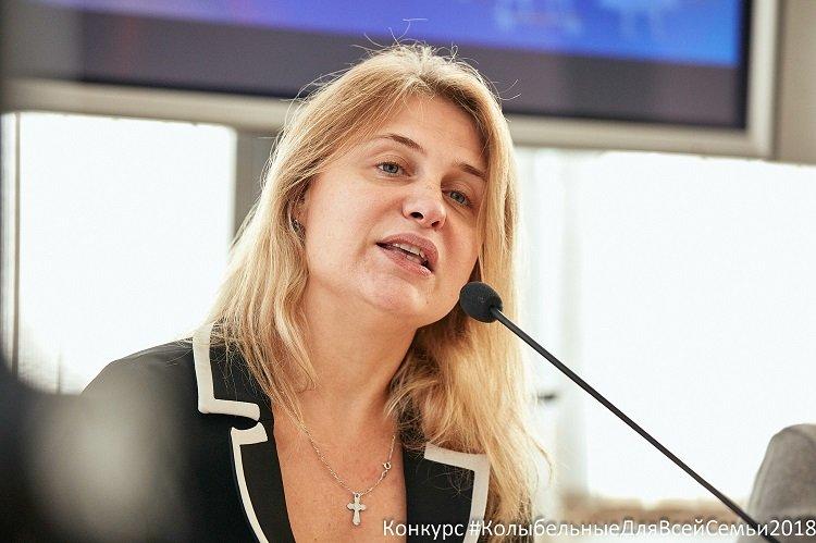 Полина Оспенко
