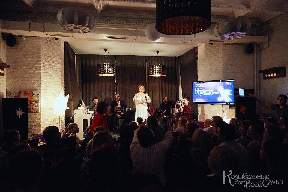 Концерт Натали Фаустовой