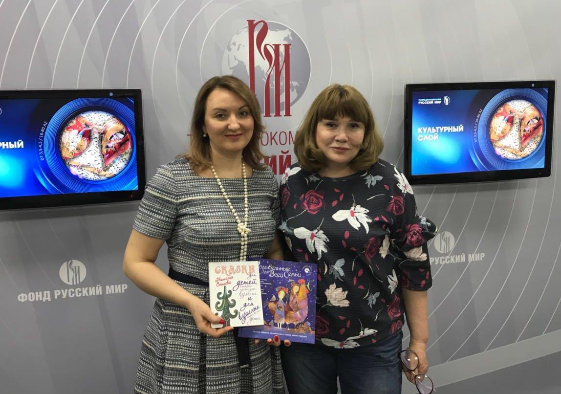 Наталия Фаустова и Наталия Осипова - радио Русский мир