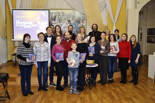 Мастер-класс в Барнауле